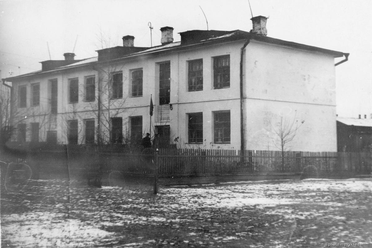 Дом на Красных Зорях. Выкса — фото старой Выксы
