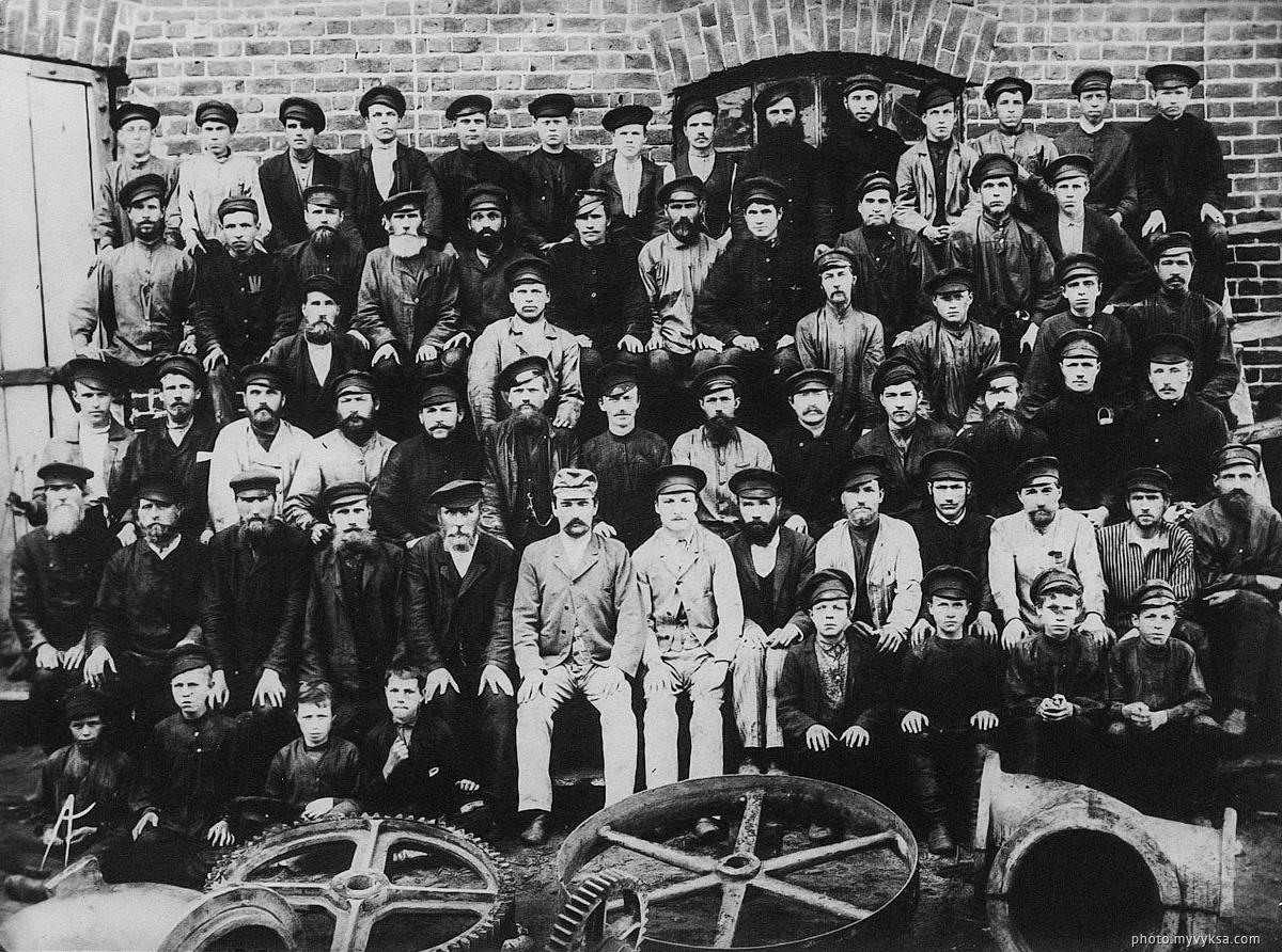 Работники механической мастерской. Выкса