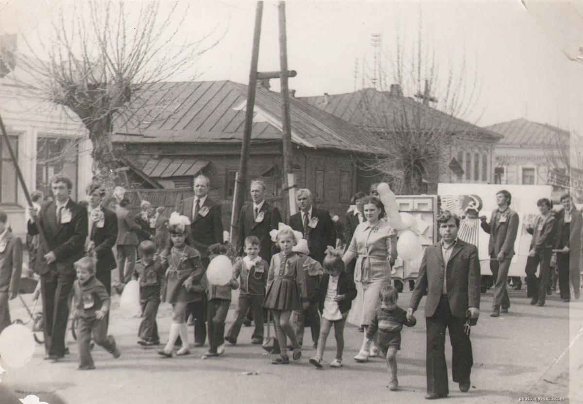 Демонстрация по ул. Ленина. Выкса