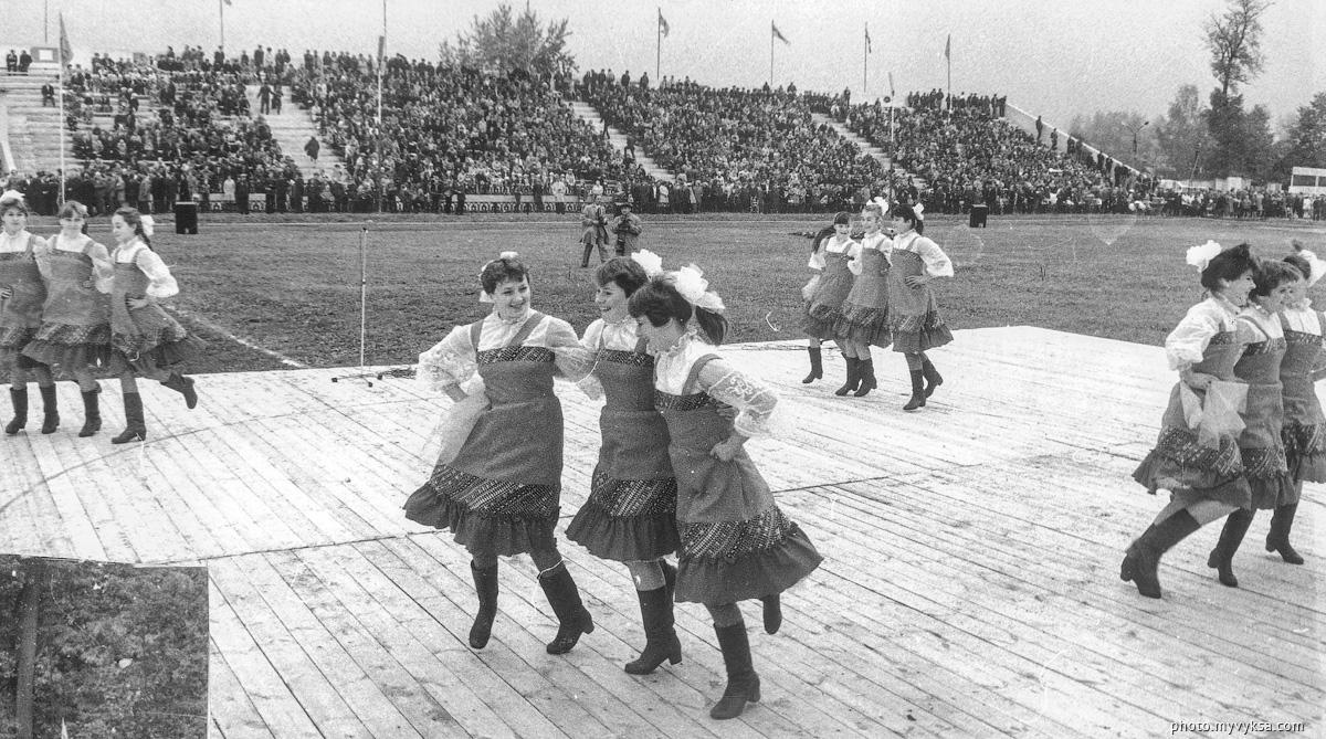 Народный коллектив. Выкса — фото старой Выксы