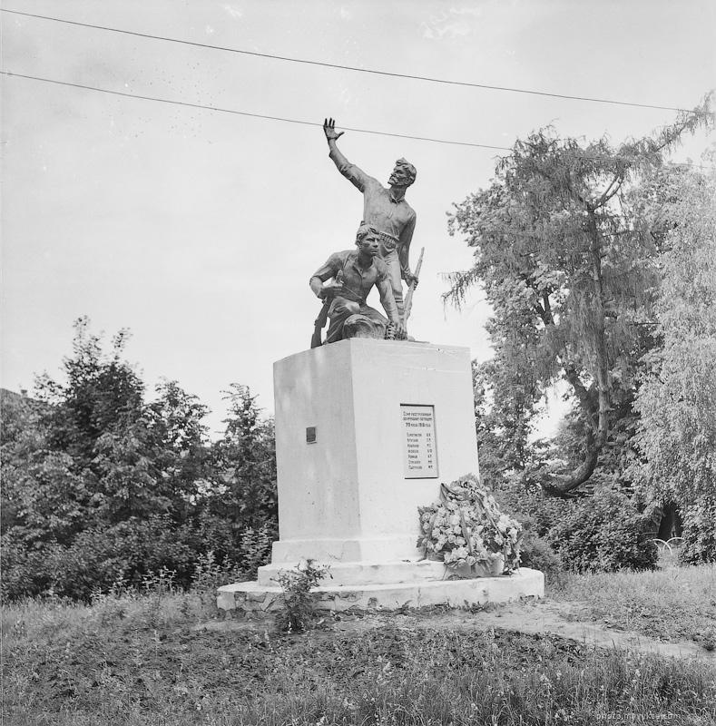 Памятник коммунарам. Выкса