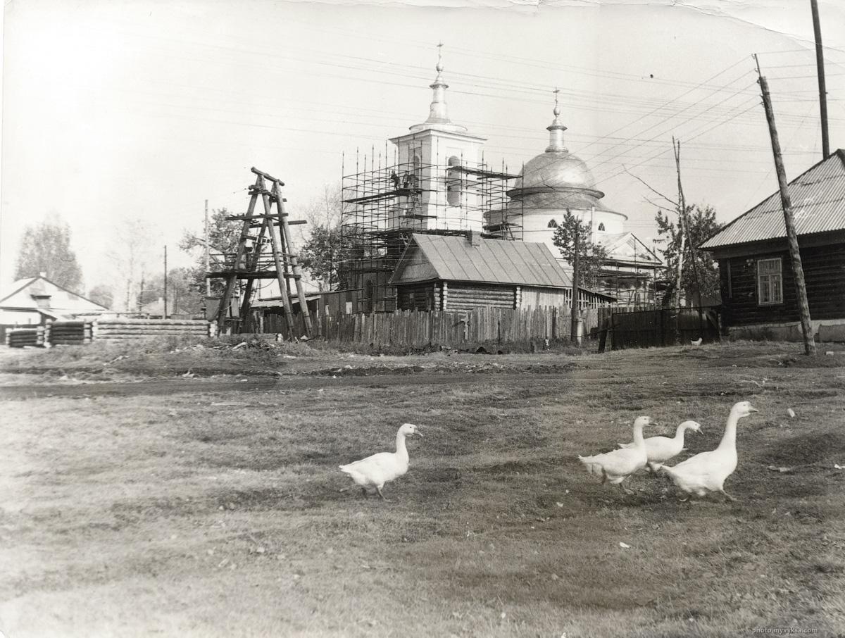 Вильская Свято-Никольская церковь.