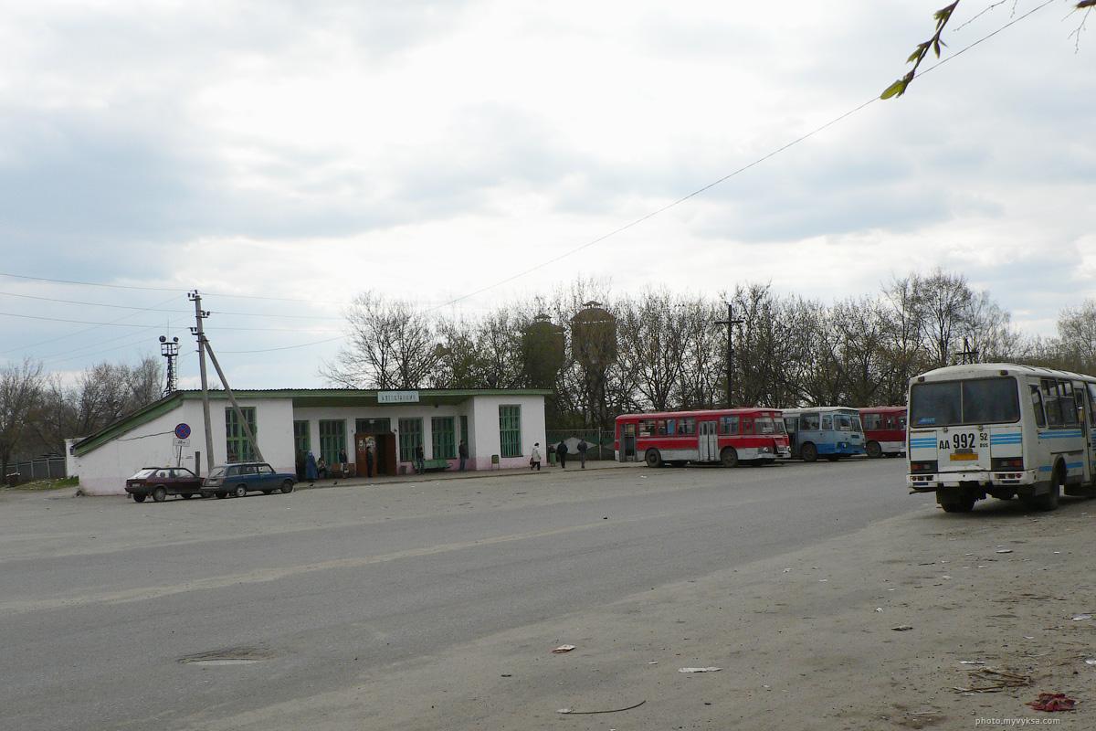 Старая автостанция. Выкса — фото старой Выксы