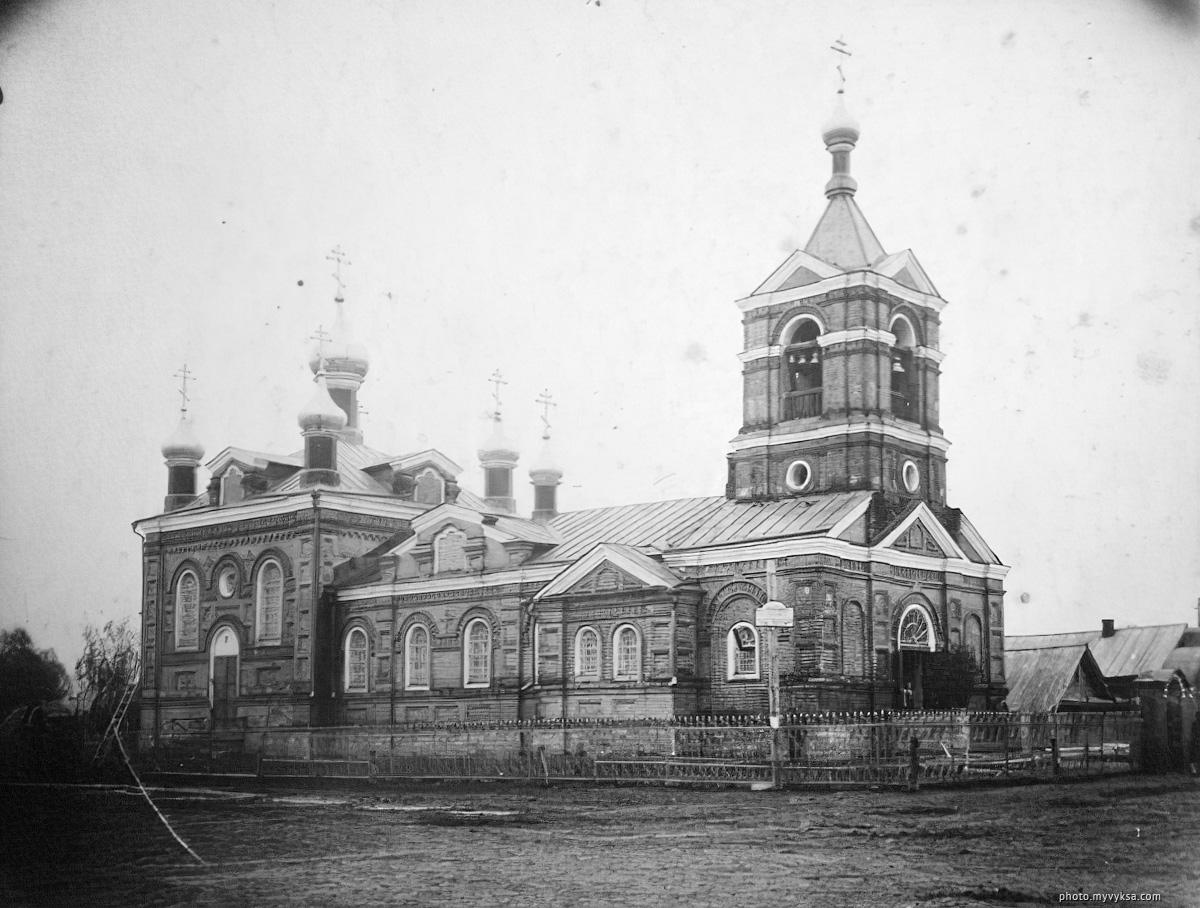Церковь Успения Пресвятой Богородицы, Ближне-Песочное. — фото старой Выксы
