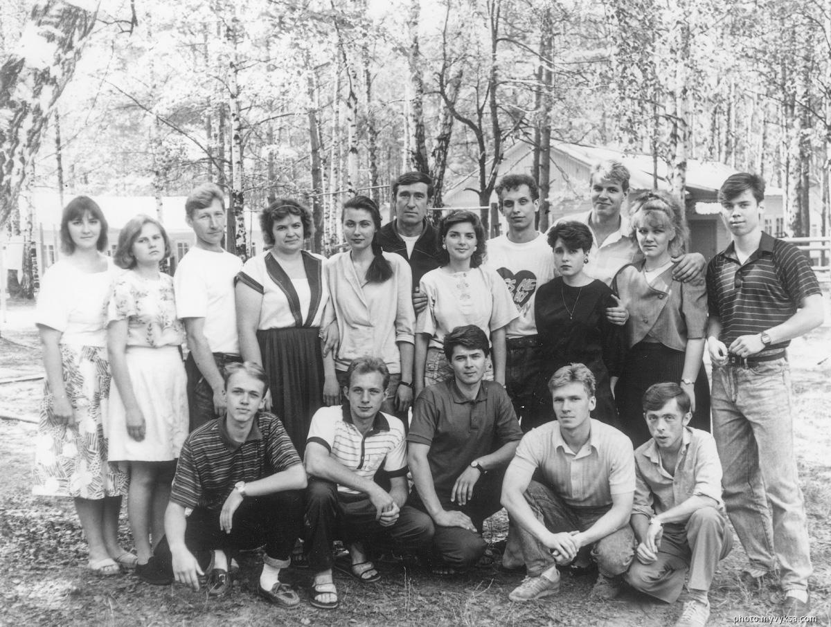 Педагогический коллектив пионер-лагеря Костер