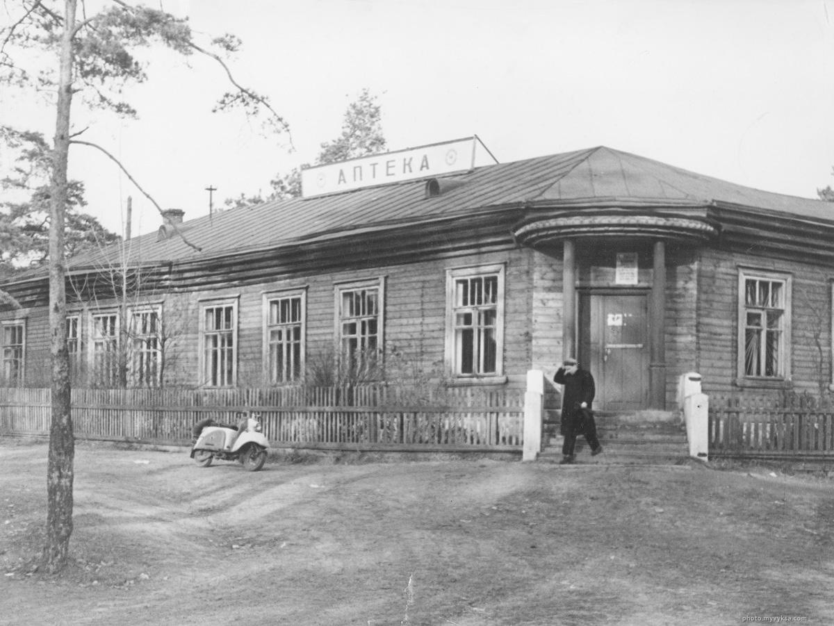 Центральная Выксунская аптека