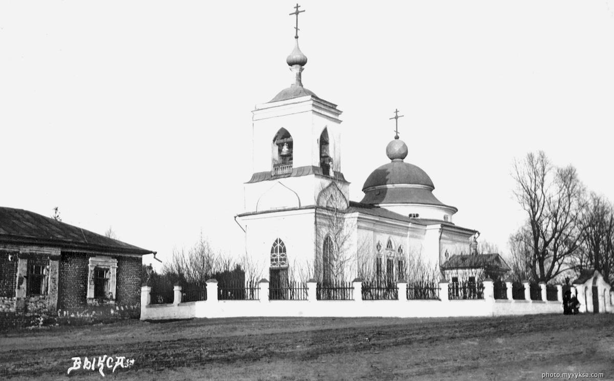 Малая церковь. Выкса — фото старой Выксы