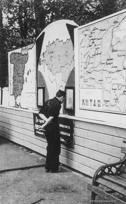 У карт Мира в ПКиО. Выкса