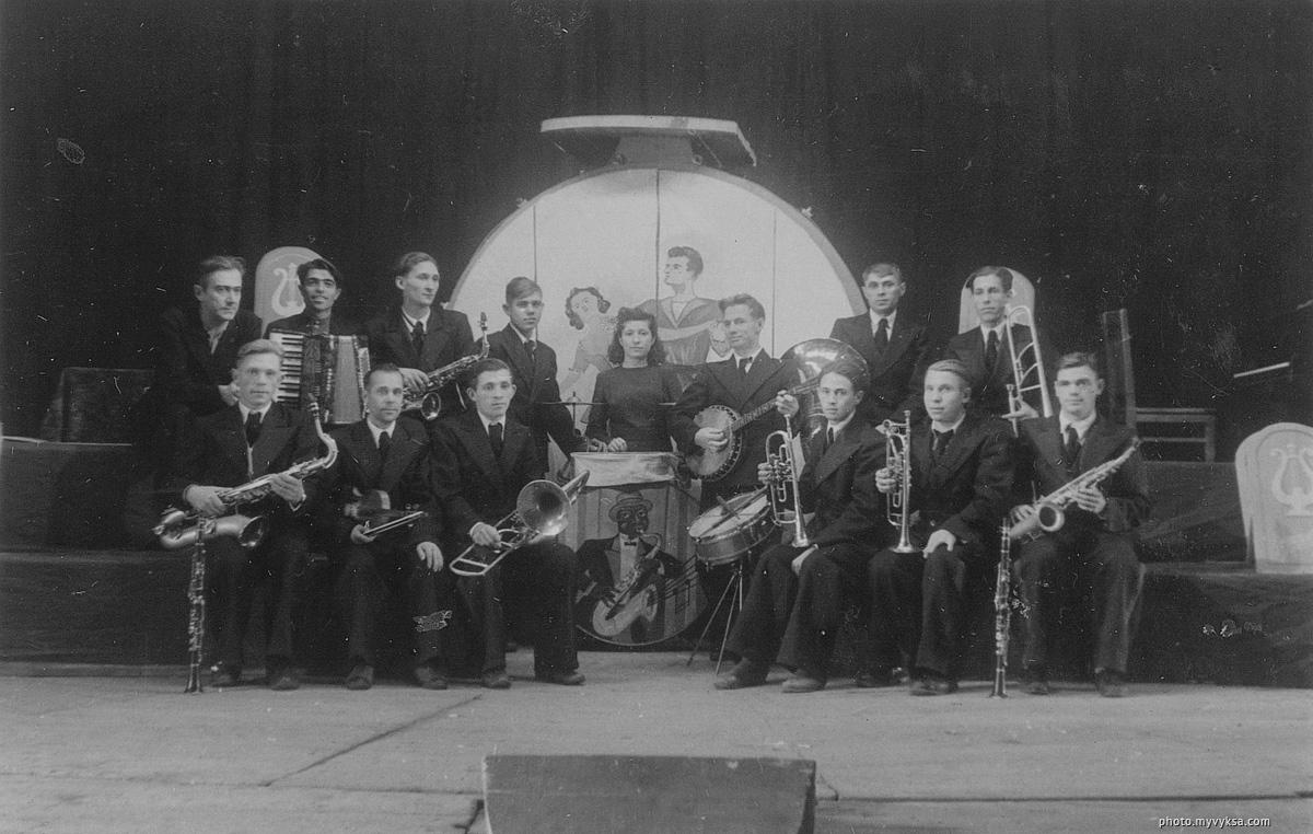 Джаз-оркестр ДК Лепсе. Выкса
