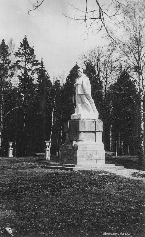 Памятник в Парке. Выкса