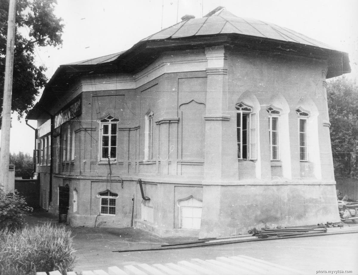 Турецкий флигель. Выкса — фото старой Выксы