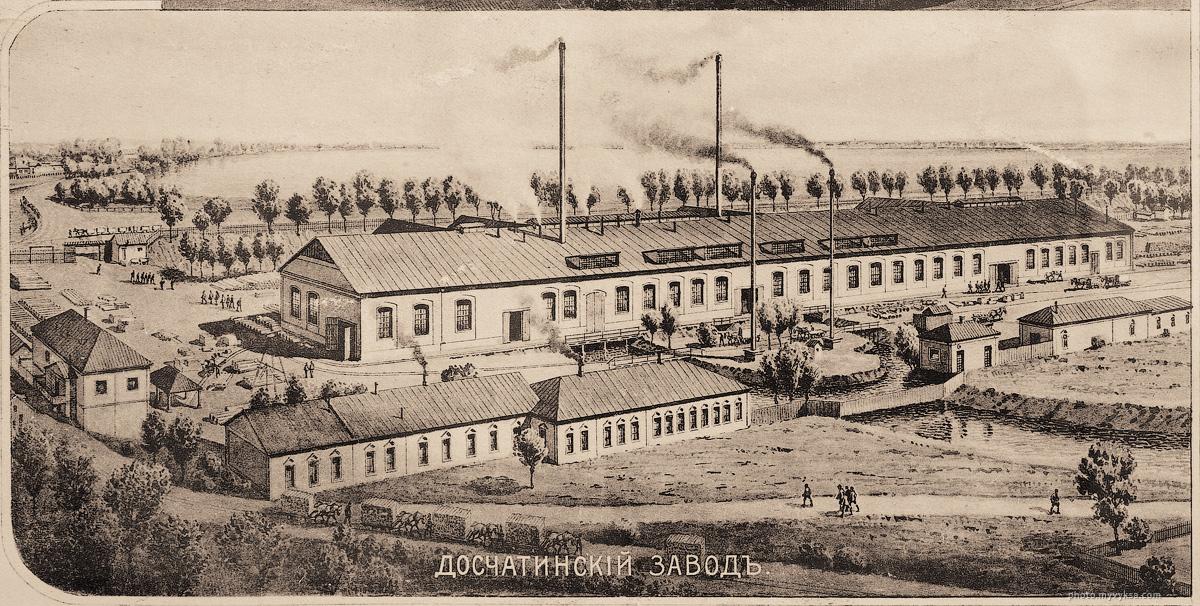 Реклама Общества Выксунских горных заводов — Досчатинский завод