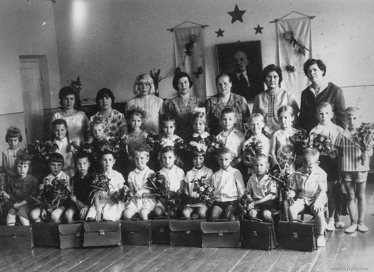 Выпуск в школу — фото старой Выксы