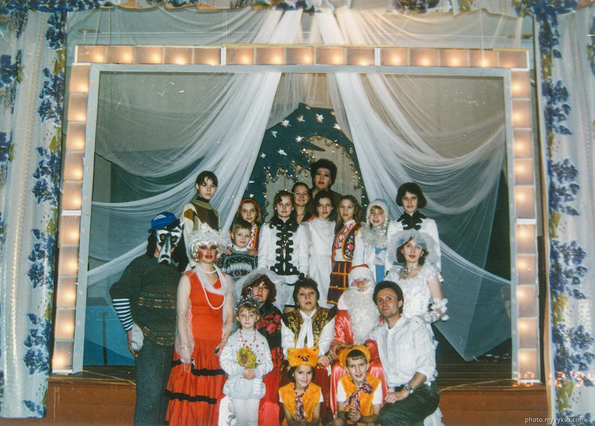 Участники новогоднего представления. Выкса — фото старой Выксы
