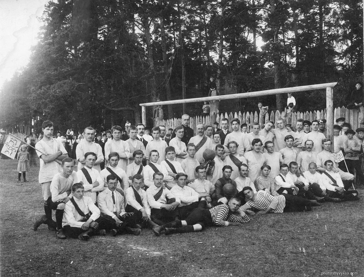 Выксунская футбольная команда. Выкса — фото старой Выксы