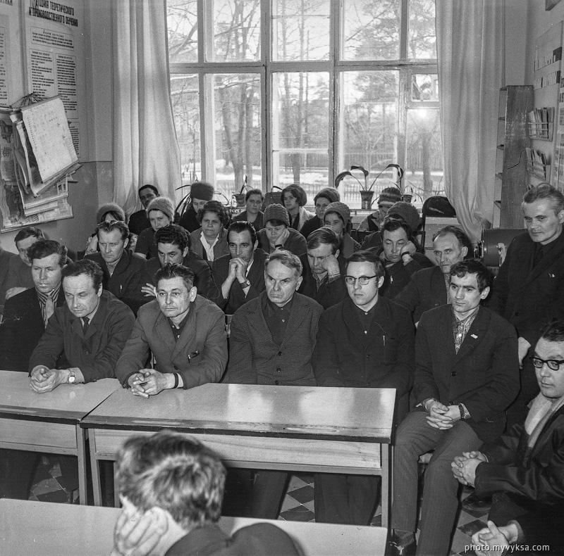 Собрание на ВМЗ. Выкса — фото старой Выксы