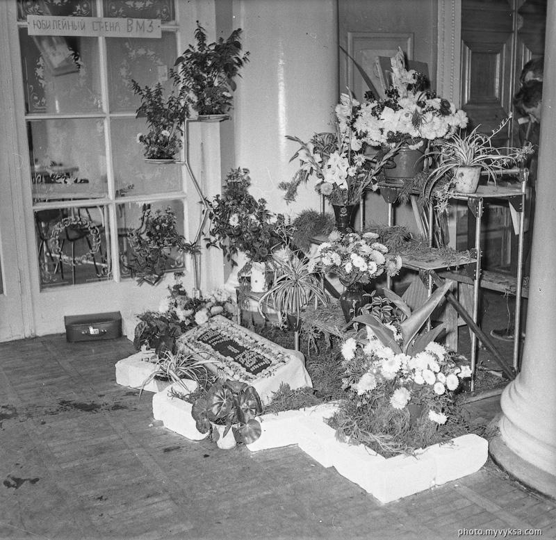 Выставка в ДК Ленина. Выкса — фото старой Выксы