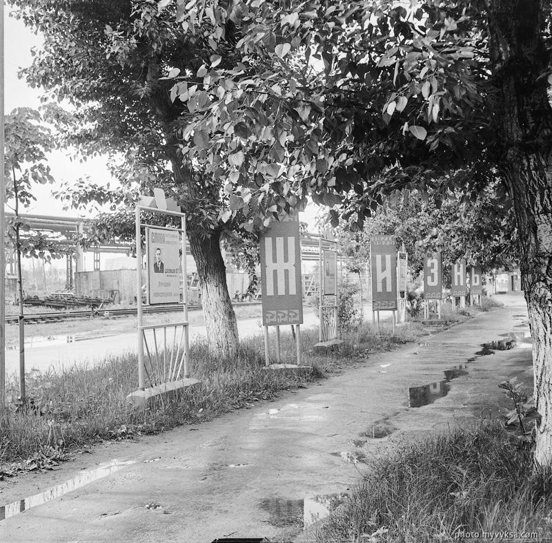 Заводская аллея. Выкса — фото старой Выксы