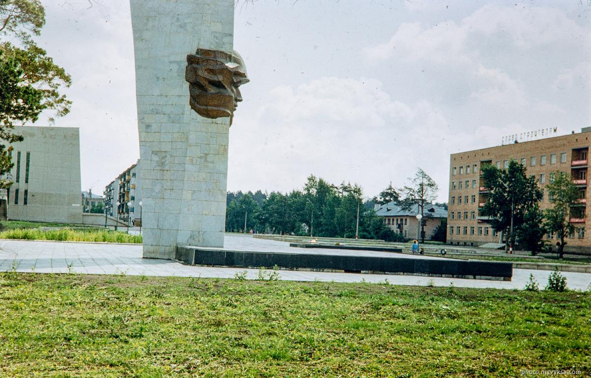 Монумент ВОВ. Выкса — фото старой Выксы