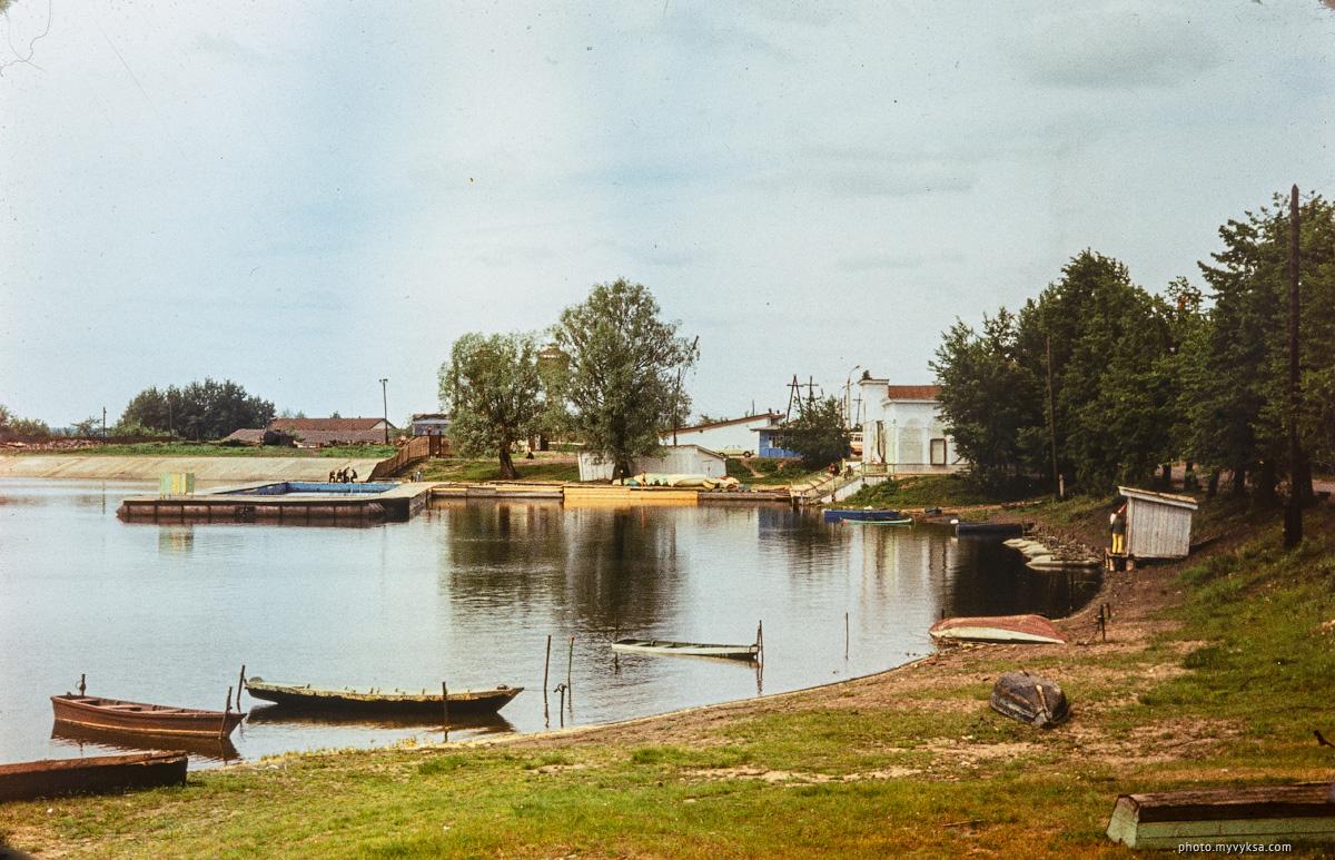 Водная станция. Выкса — фото старой Выксы