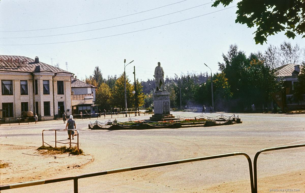 Комсомольская площадь. Выкса — фото старой Выксы