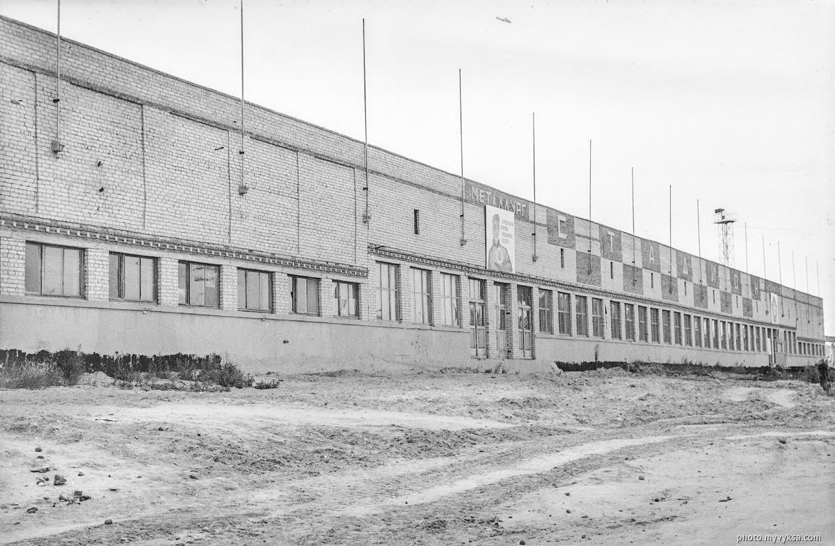 Стадион Металлург. Выкса — фото старой Выксы