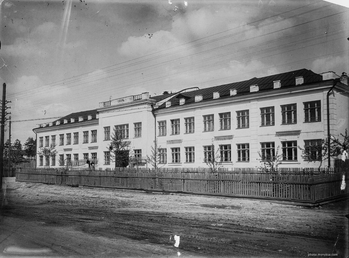 Школа №8. Выкса — фото старой Выксы