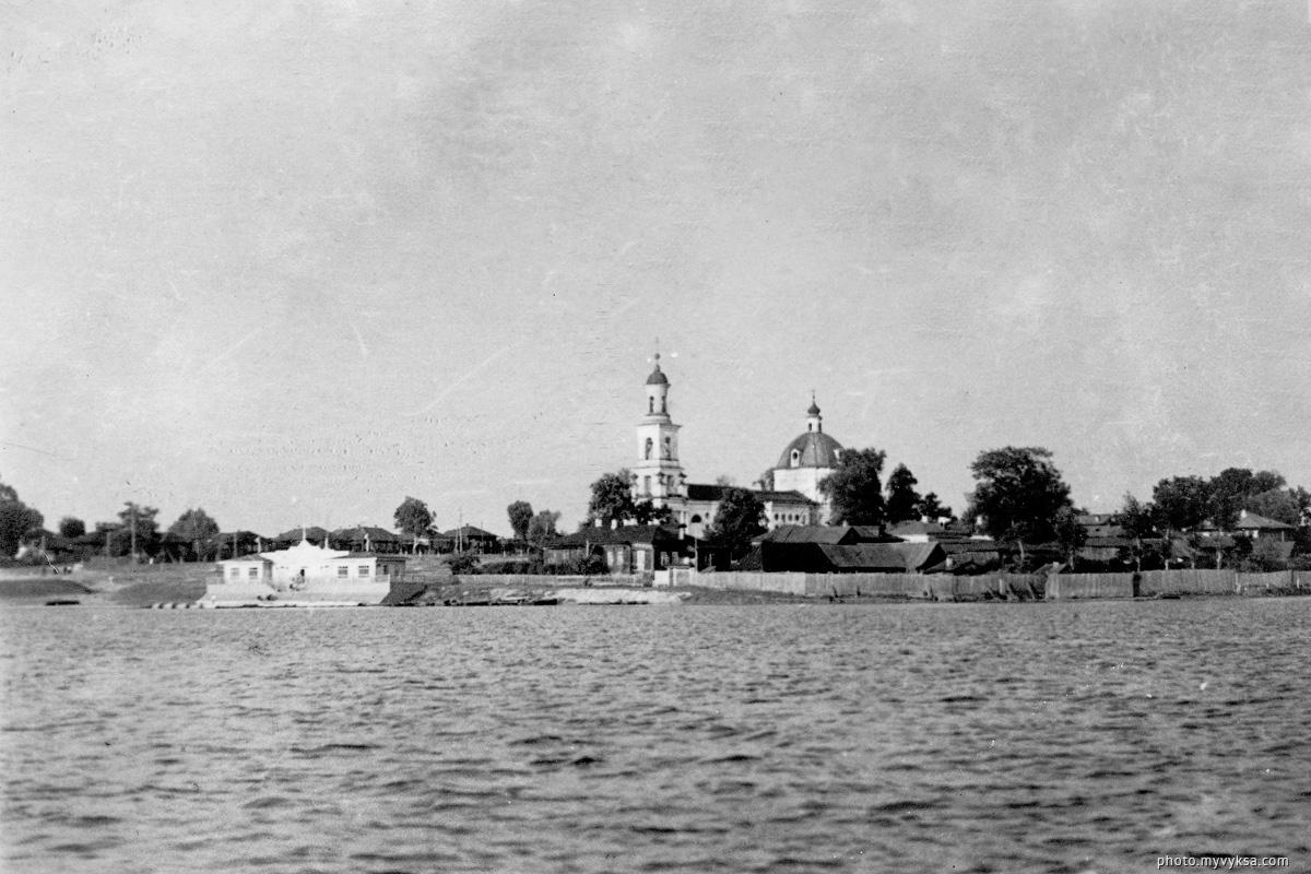 Водная станция на Верхнем пруду. Христорождественская церковь. Выкса — фото старой Выксы