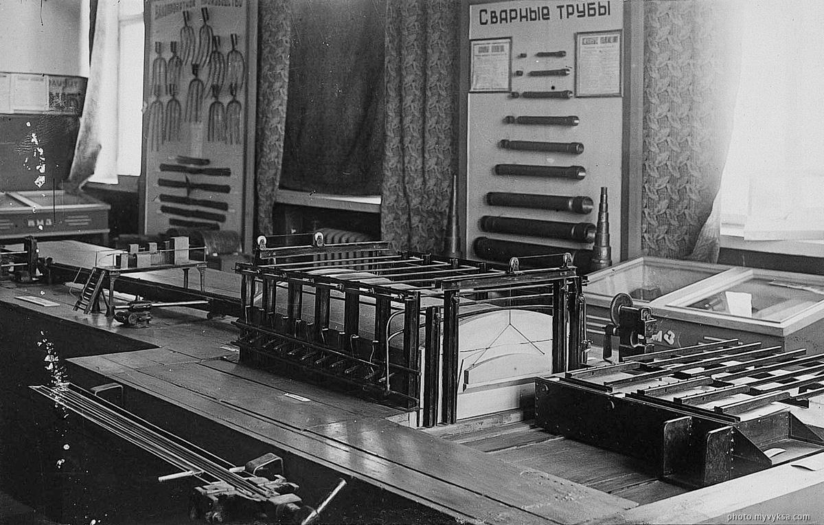 Производственно-технический кабинет. Выкса