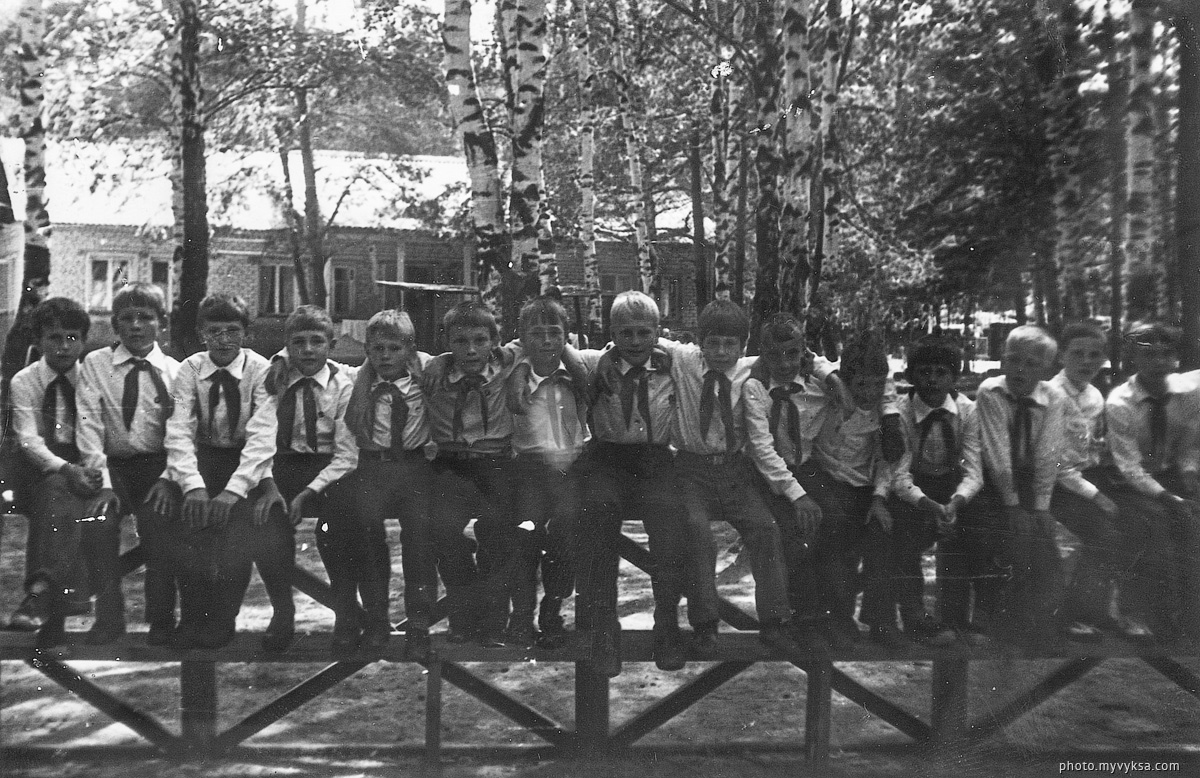 Ребята в лагере. Выкса — фото старой Выксы
