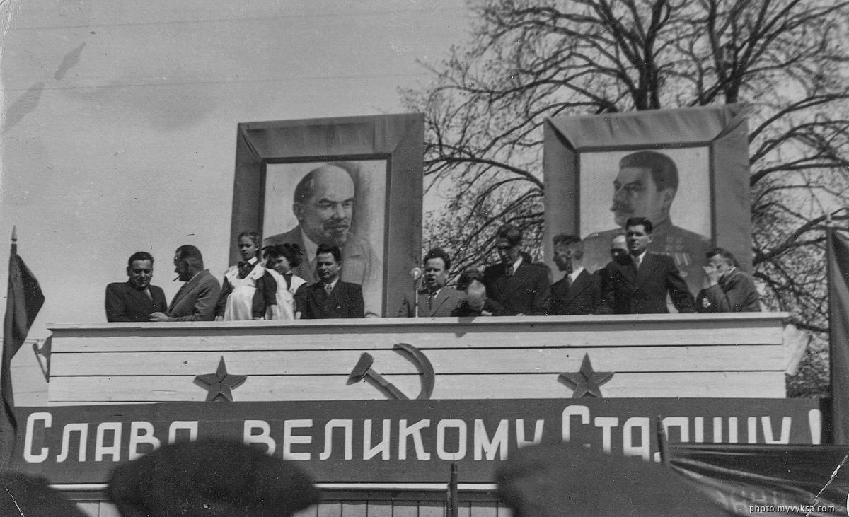 Митинг на Красной площади. Выкса — фото старой Выксы