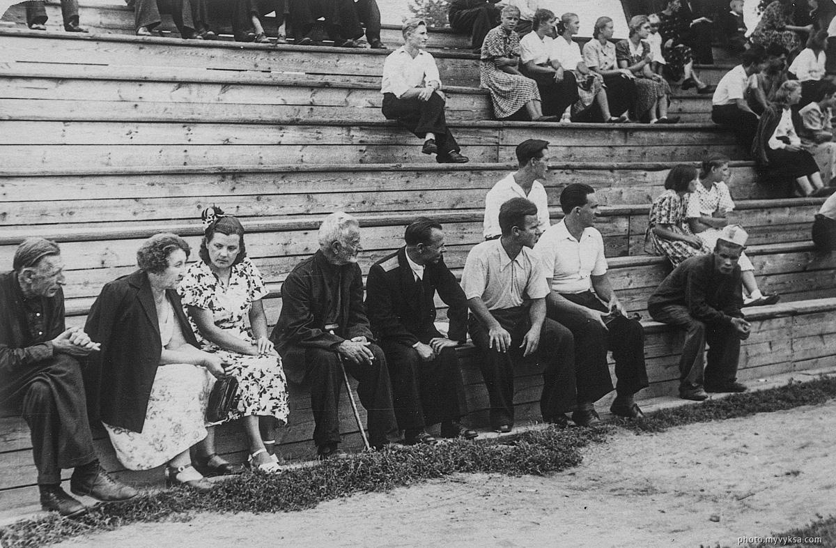 Зрители на стадионе. Выкса — фото старой Выксы