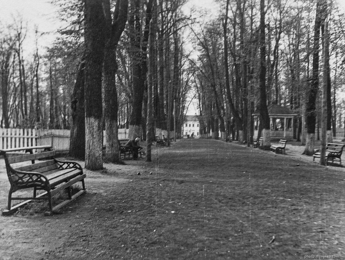 Главная аллея в парке. Выкса — фото старой Выксы