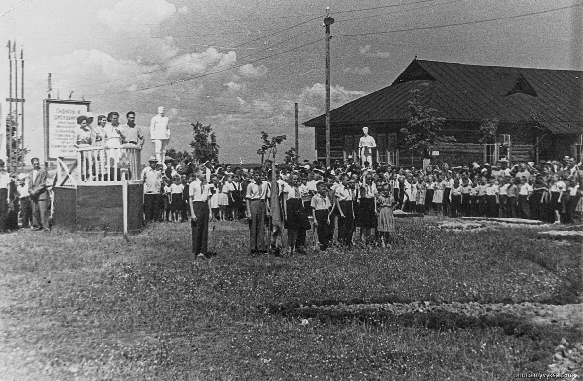 В пионерском лагере — фото старой Выксы