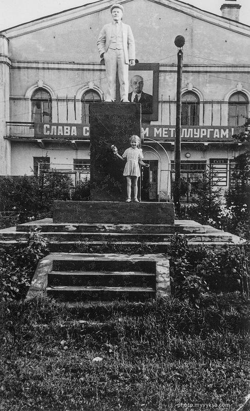 ДК Лепсе. Выкса — фото старой Выксы