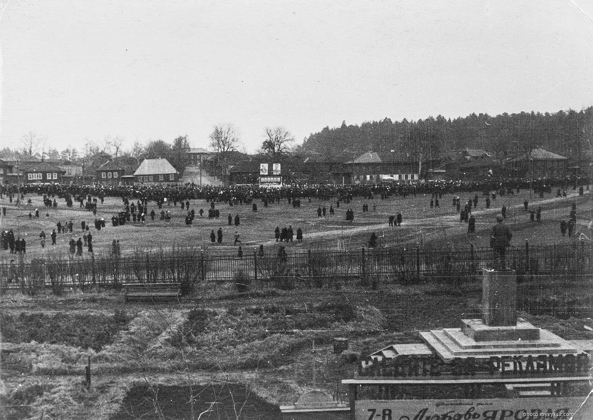 Красная площадь. Выкса — фото старой Выксы