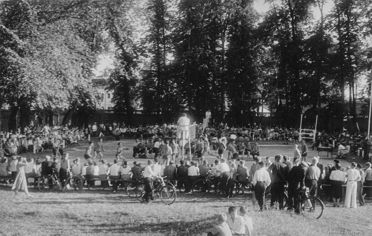 Волейбол в парке. Выкса — фото старой Выксы