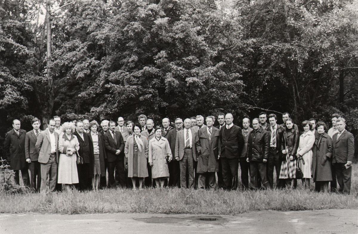 Участники совещания руководящих сотрудников. Выкса