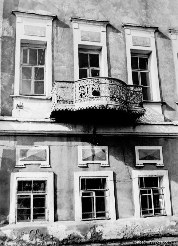 Балконы на главном доме. Выкса — фото старой Выксы