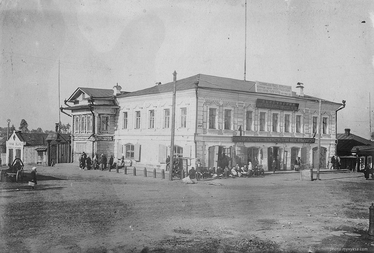 «Десятый» магазин. Выкса — фото старой Выксы