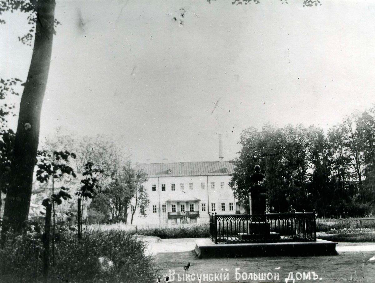 Выксунский большой дом
