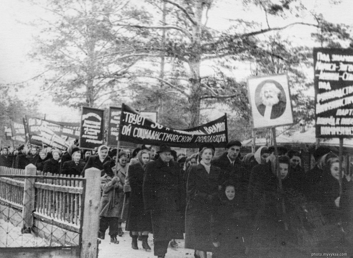 Демонстрация в честь Октябрьской революции. Выкса