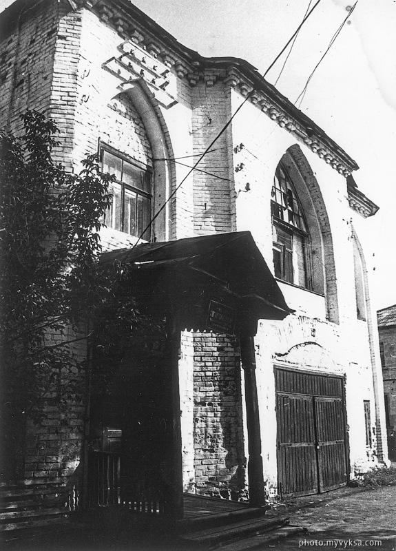 ГАИ. Выкса — фото старой Выксы