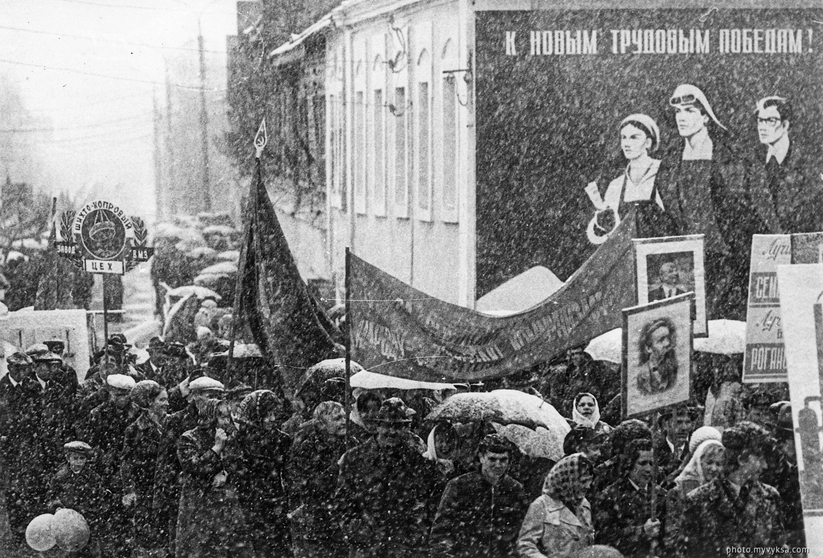 Первомайская демонстрация в снегу. Выкса — фото старой Выксы