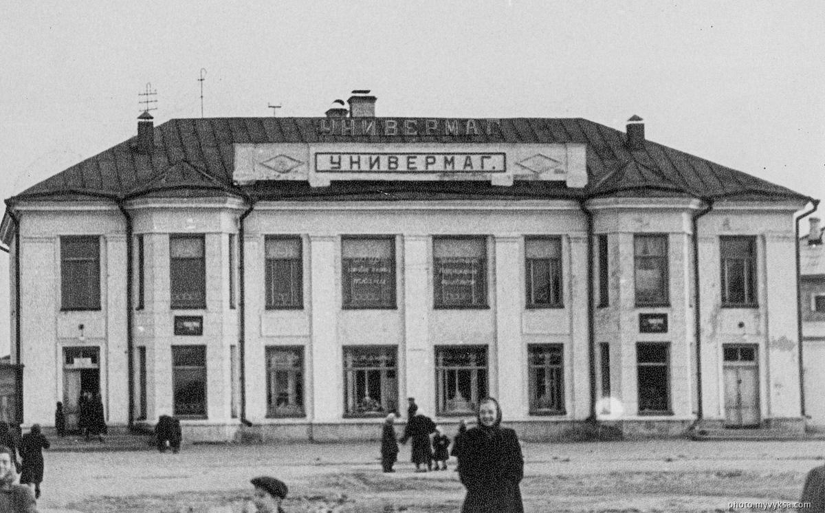 Старый универмаг. Выкса — фото старой Выксы