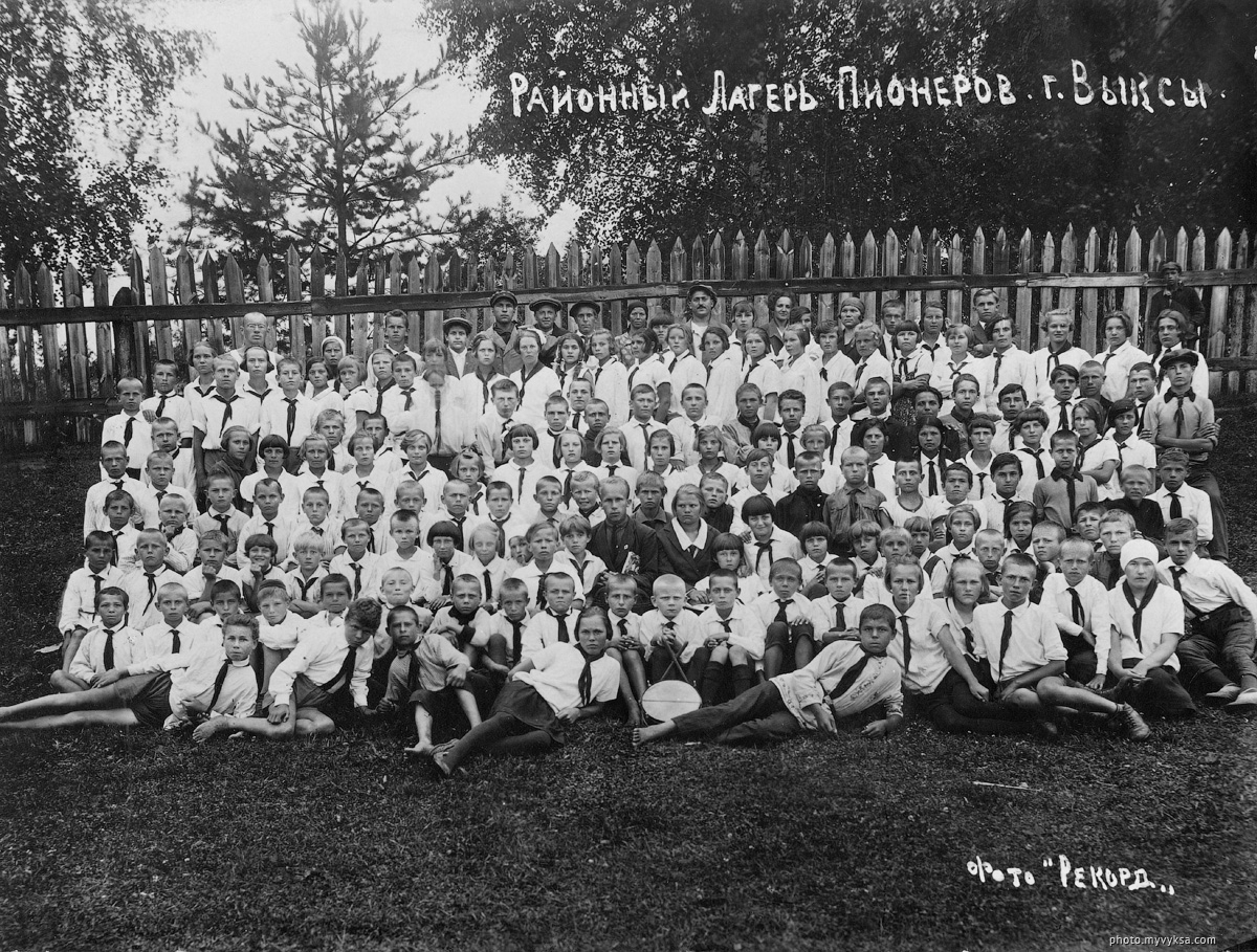 Пионерский лагерь в п. Куриха. — фото старой Выксы