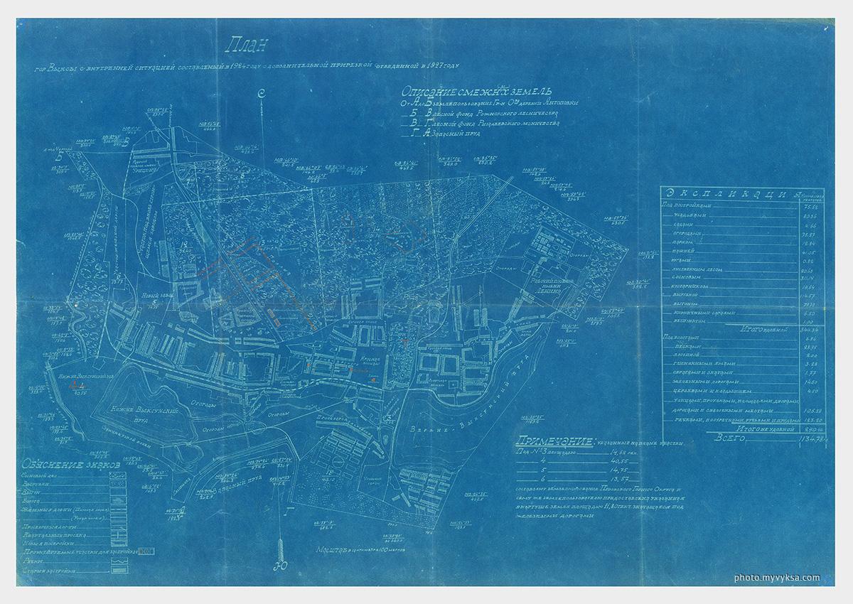 Карта Выксы 1924 г. Выкса — фото старой Выксы