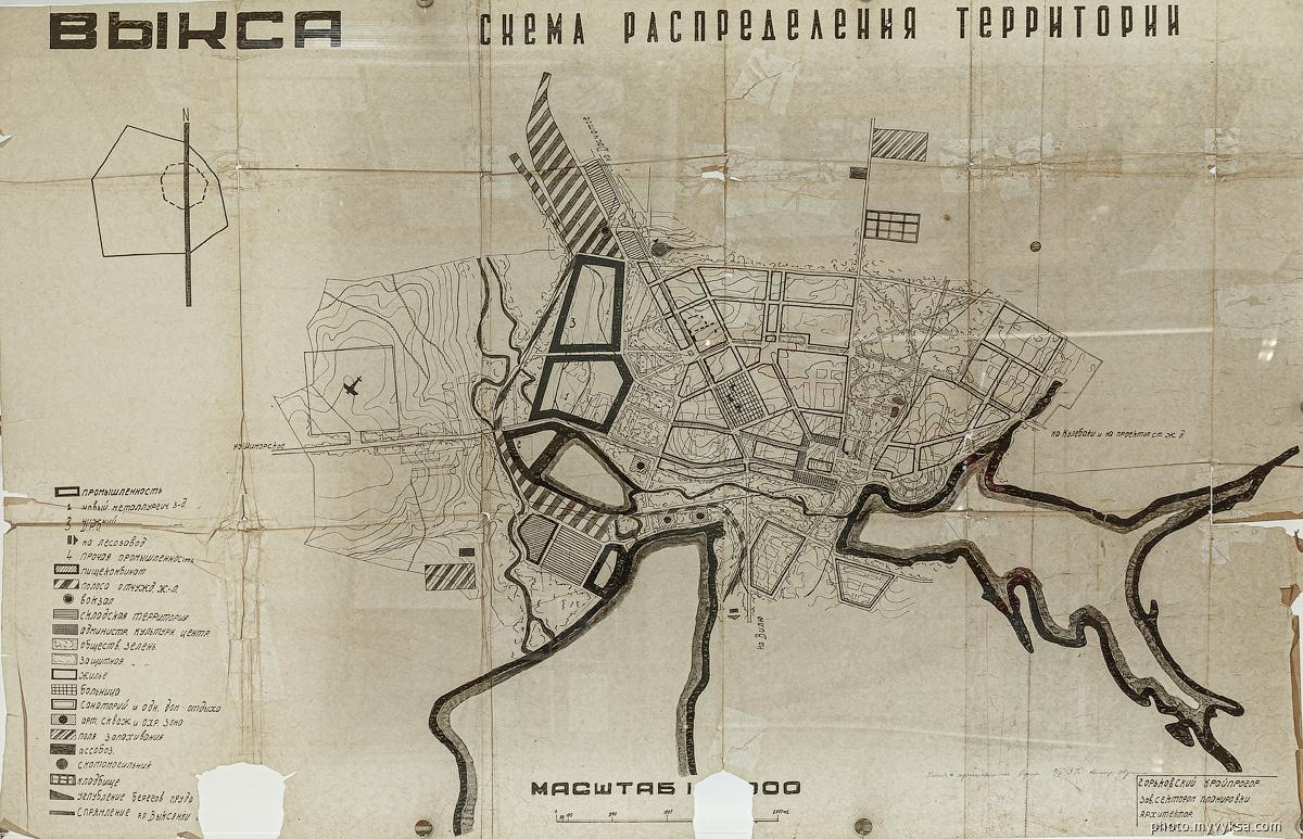 План Выксы 1936 года. Выкса. Схема распределения территории. — фото старой Выксы