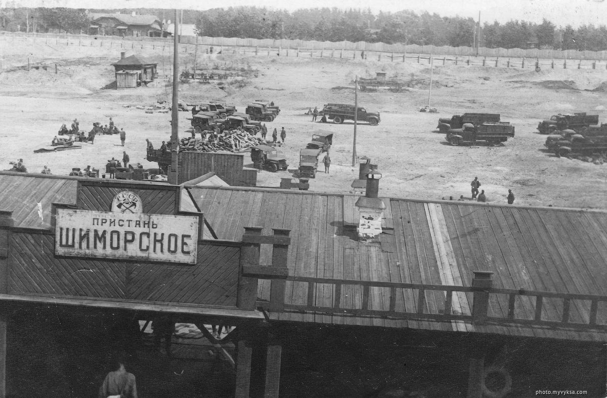 Отправка частей на фронт. с. Шиморское 1942 г.