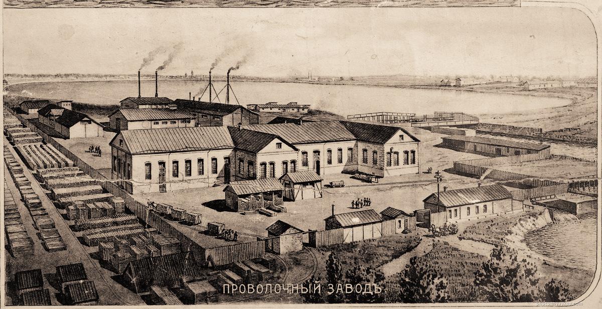 Реклама Общества Выксунских горных заводов — Проволочный завод